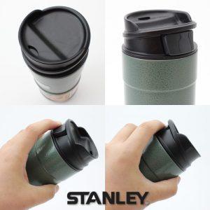 Stanley one hand vacuum mug