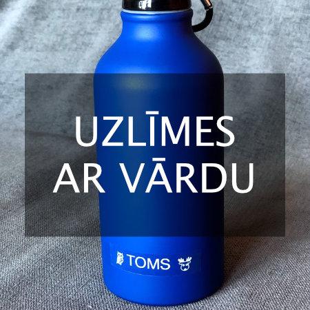 Ūdens pudeles uzlīmes ar vārdu
